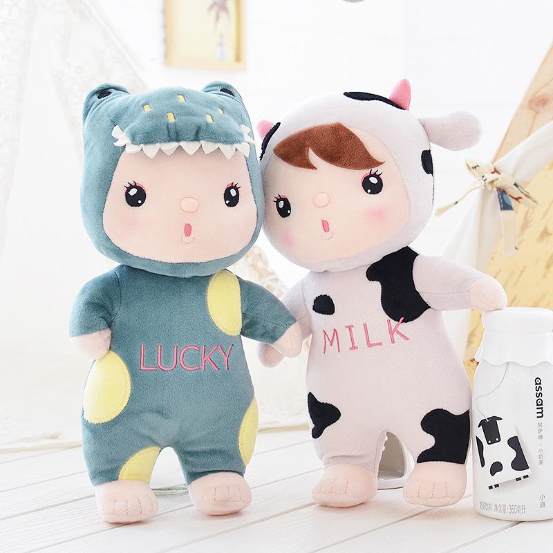 Lovely Plush Toy Cute Angela Baby Stuffed Doll Metoo Birthday Gift