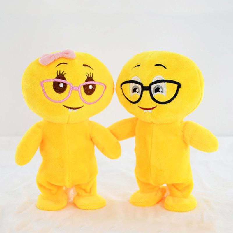 Electric Talking Walking Emoji Toy Soft Stuffed Plush Cushion Bed Decor Sofa Doll