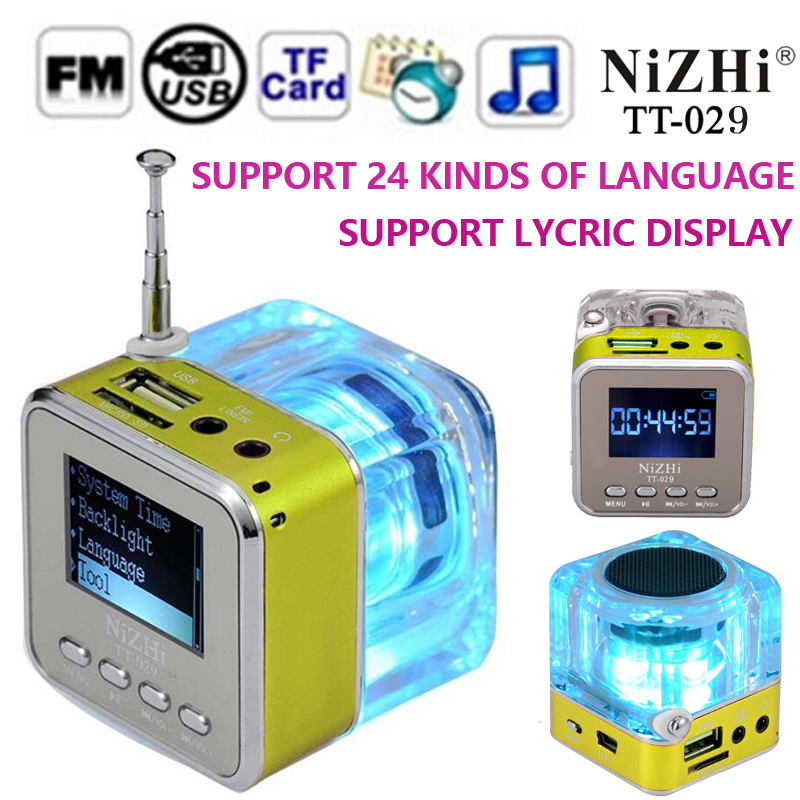 TT029 Portable Mini Music Speaker Support SD/TF Card With Alarm Clock FM Radio And LCD Screen Synchronous lyrics
