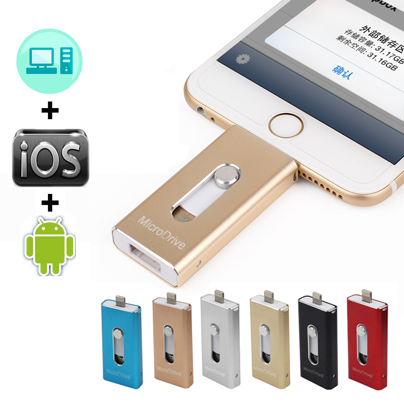 OTG USB 8GB i-Flash Drive For iPhone iPad iPod Mobile Drive U Disk
