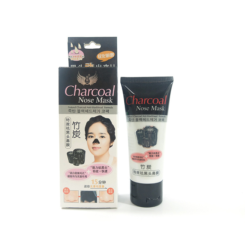 60g Deep Clean Bamboo Mask Charcoal Oil Control Remover Blackhead Peel off Acne