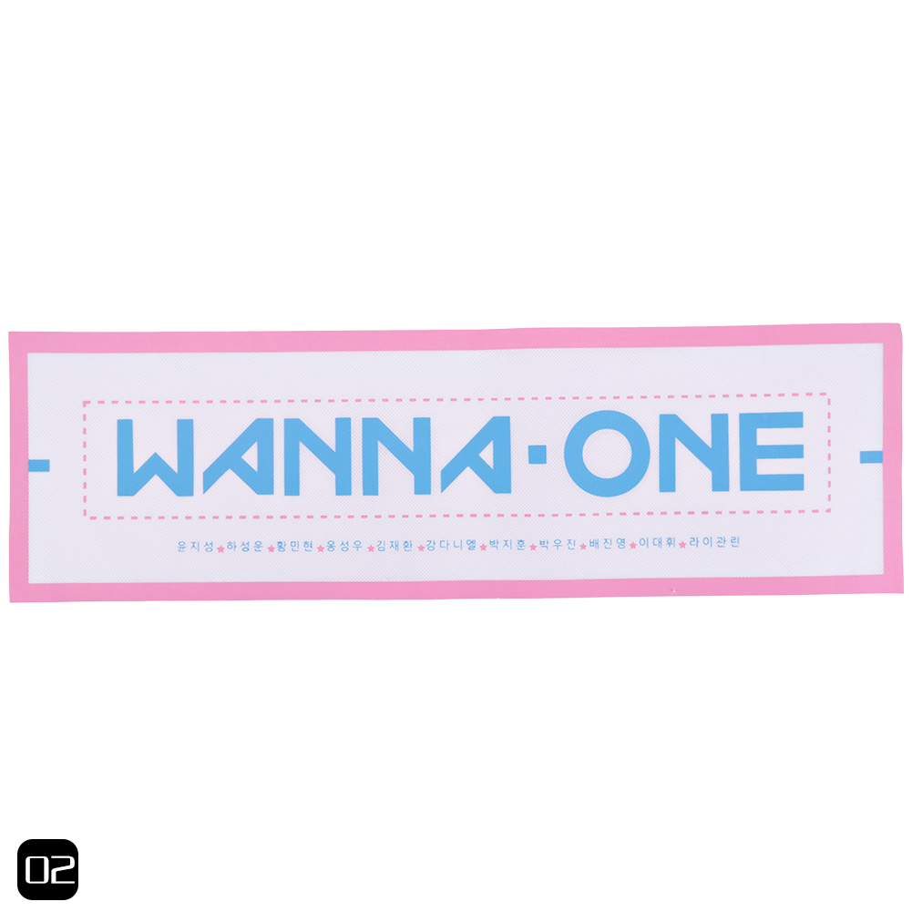 1PC KPOP Hand Banner Slogan Concert Streamer for EXO WANNA ONE