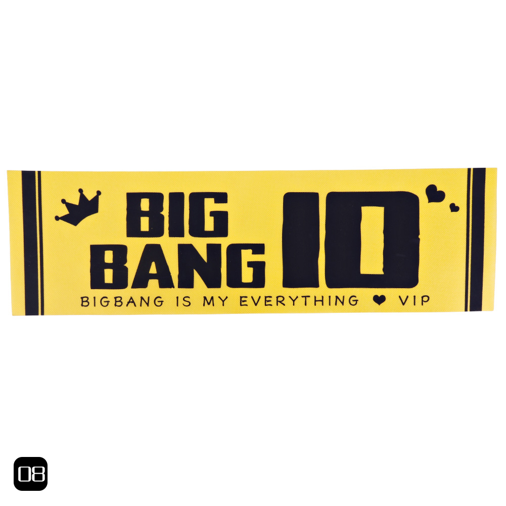 1PC KPOP Hand Banner Slogan Concert Streamer for EXO WANNA
